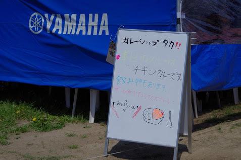 全日本モトクロスオフビ_f0200580_15312806.jpg