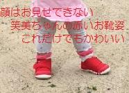 d0017084_9391413.jpg