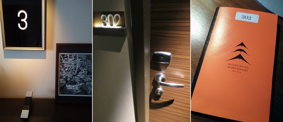 【松本小旅行】④ 松本 丸の内ホテル_a0057402_15582122.jpg