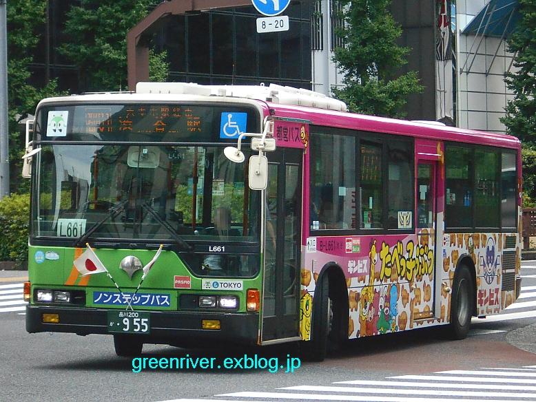 東京都交通局 B-L661 【たべっ子】_e0004218_2034542.jpg