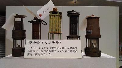 石炭の記念館を訪ねて その2(福岡県大牟田市)_e0173350_22332053.jpg