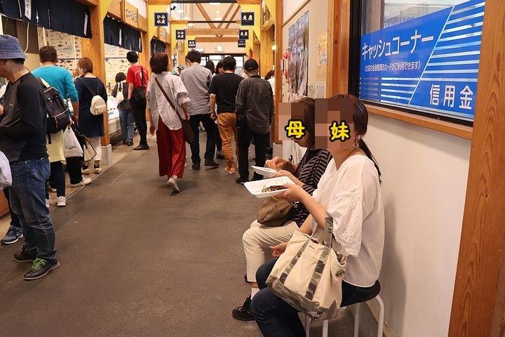 富山湾の幸を食いまくり!_b0111376_21142930.jpg