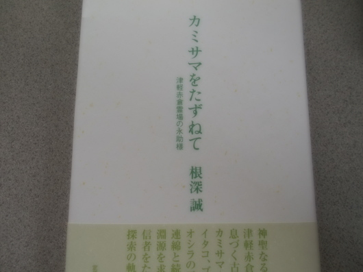 c0069380_18571868.jpg