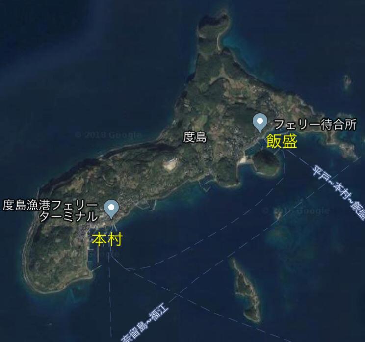 海界の村を歩く 東シナ海 度島+平戸島・生月島_d0147406_09304054.jpg