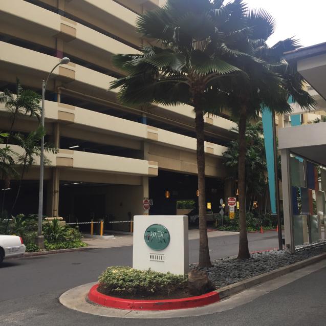 18年 4月ハワイ2☆閉館が惜しまれるワイキキパークホテル_d0285416_21290263.jpg