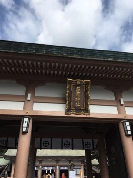 かごんまへの旅  〜照国神社〜_f0015517_10371090.jpg