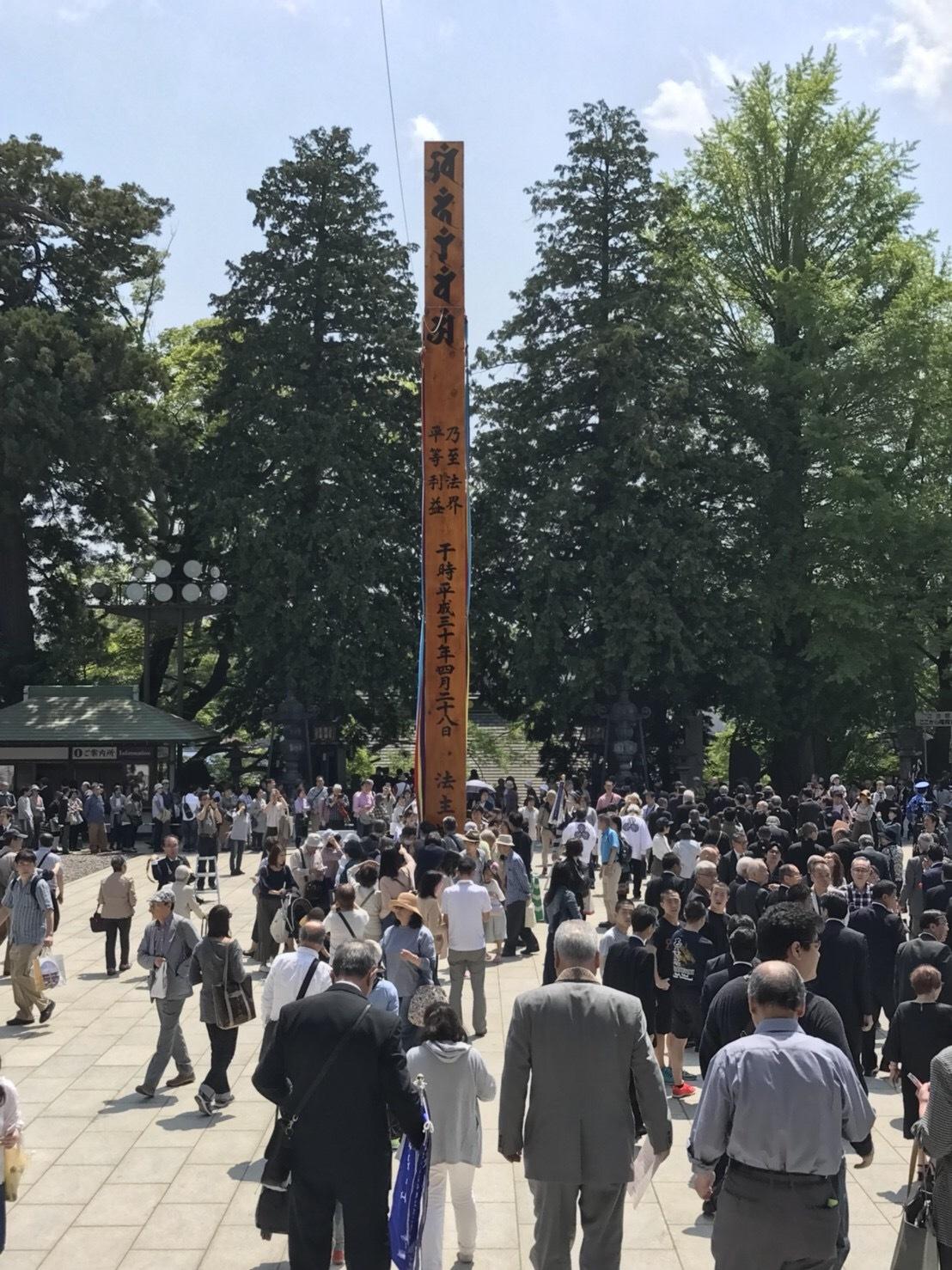 成田山開基1080年祭_a0218119_12081073.jpeg