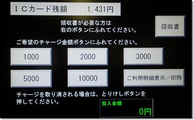 b0036638_20034922.jpg