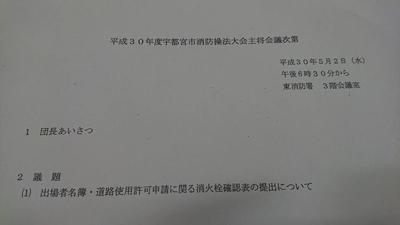 e0227957_17582984.jpg