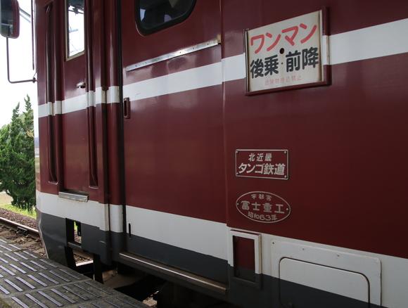 MF200形  大江駅 撮り鉄!_d0202264_22132439.jpg