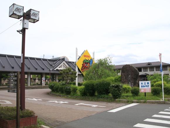 大江駅周辺・・_d0202264_2261674.jpg