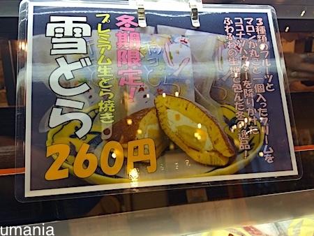 b0061700_20081294.jpg