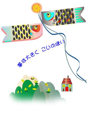 c0357734_17393455.jpg