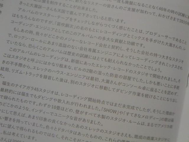c0104445_1716137.jpg