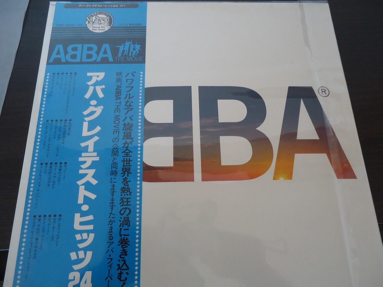 b0323858_19380836.jpg
