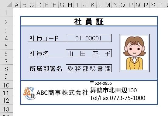 b0186959_15164245.jpg