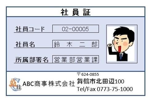 b0186959_15411540.jpg
