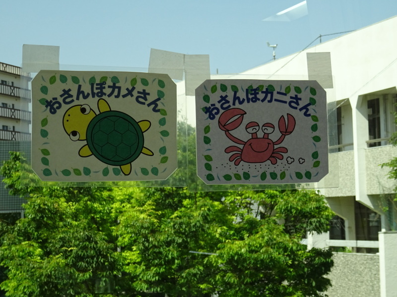 第15回「子どもの日フェスティバル」in 阪南市文化センター(サラダホール)_c0108460_19481208.jpg