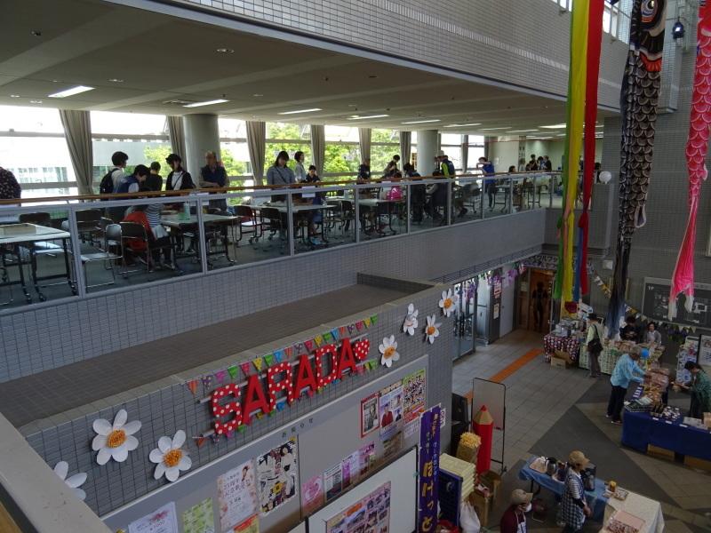第15回「子どもの日フェスティバル」in 阪南市文化センター(サラダホール)_c0108460_19494539.jpg