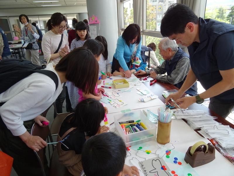 第15回「子どもの日フェスティバル」in 阪南市文化センター(サラダホール)_c0108460_20003978.jpg