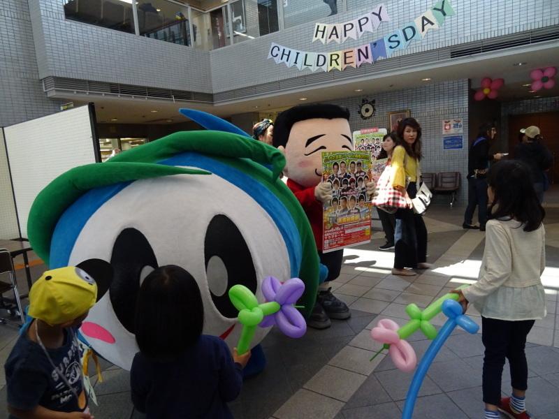第15回「子どもの日フェスティバル」in 阪南市文化センター(サラダホール)_c0108460_20005654.jpg