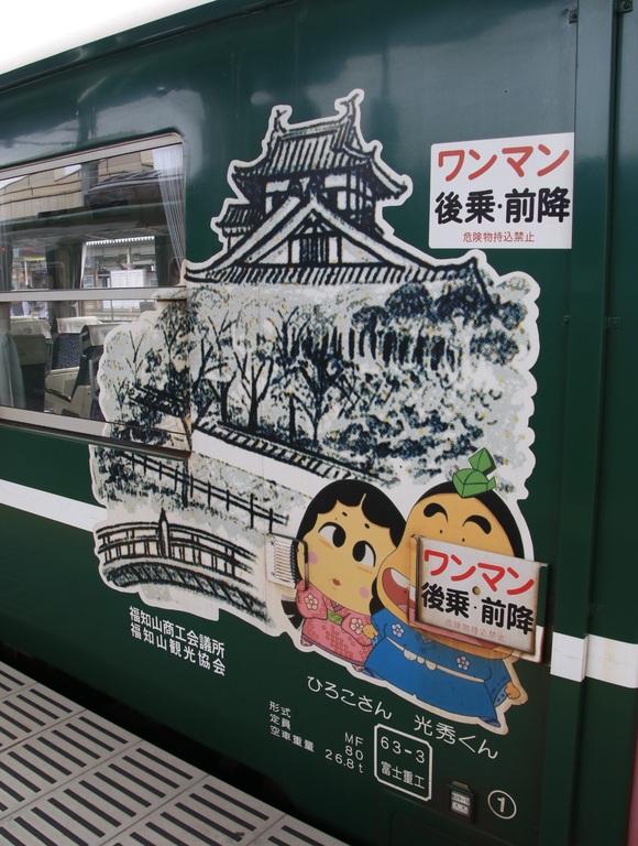 丹鉄 大江駅 から福知山まで MF100形_d0202264_1132459.jpg