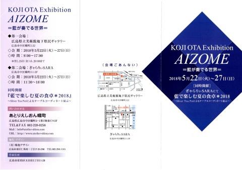 展示会のお知らせ_e0013868_21263376.jpg