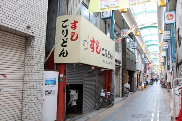 あべの王子商店街 (大阪市阿倍野区)_c0001670_19324102.jpg