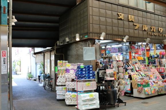あべの王子商店街 (大阪市阿倍野区)_c0001670_20152323.jpg