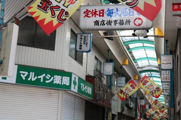 あべの王子商店街 (大阪市阿倍野区)_c0001670_20222390.jpg