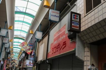 あべの王子商店街 (大阪市阿倍野区)_c0001670_21205913.jpg