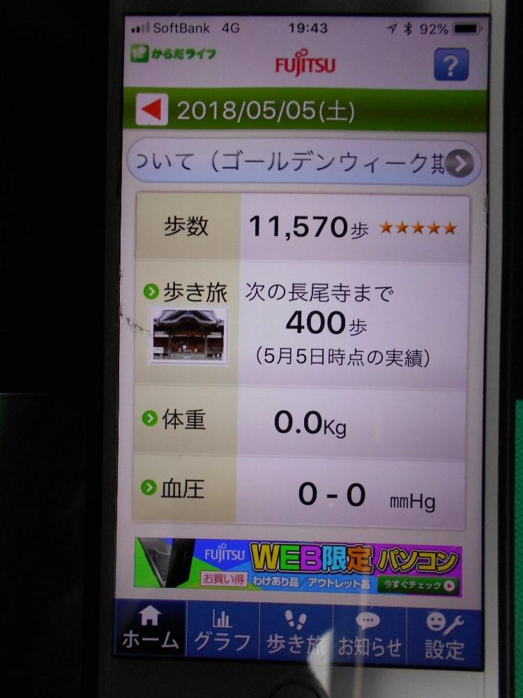 e0065084_20374460.jpg