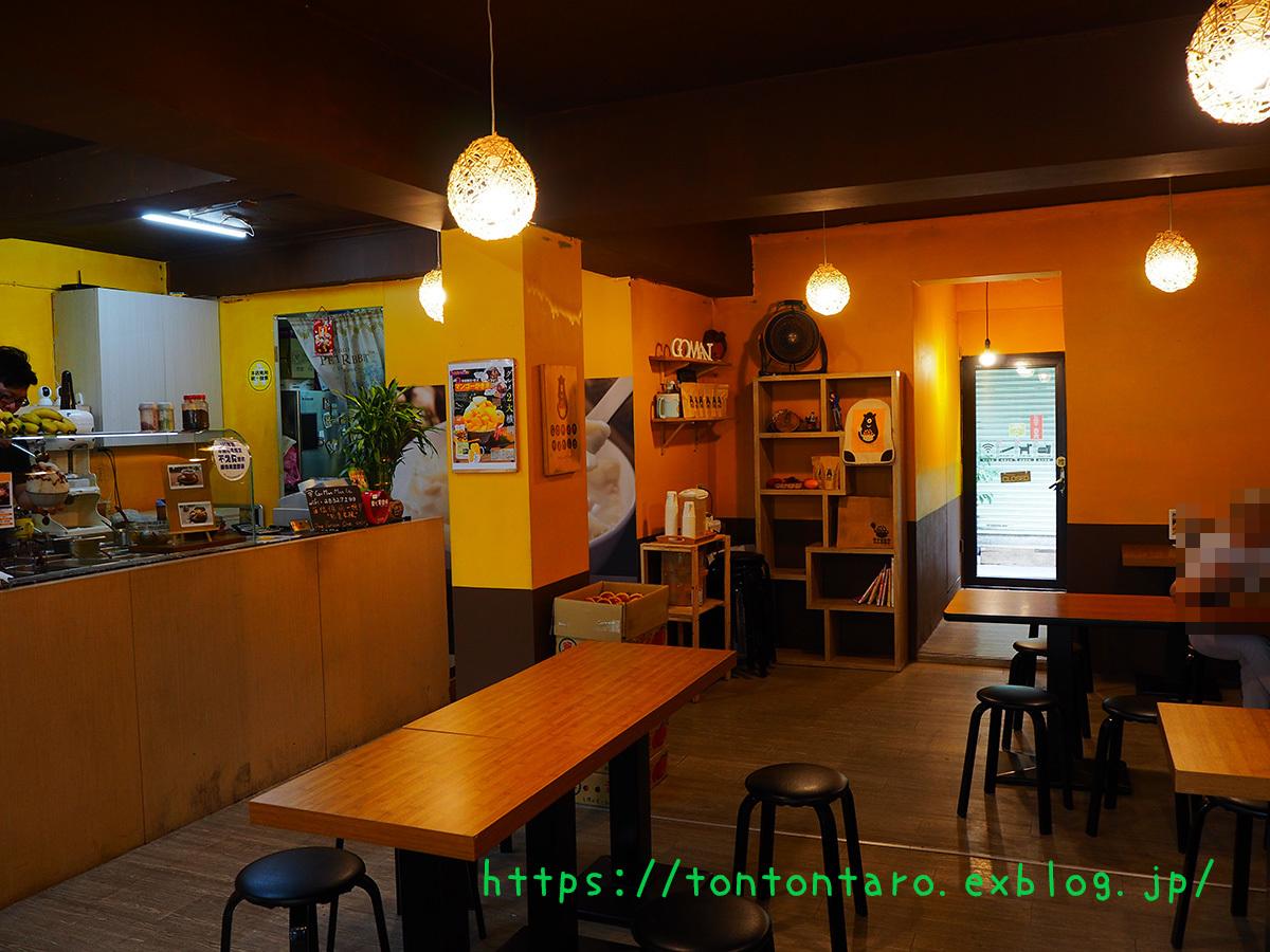 士林の駅チカ「GomanMango」は控えめに言って最高。_a0112888_03142104.jpg