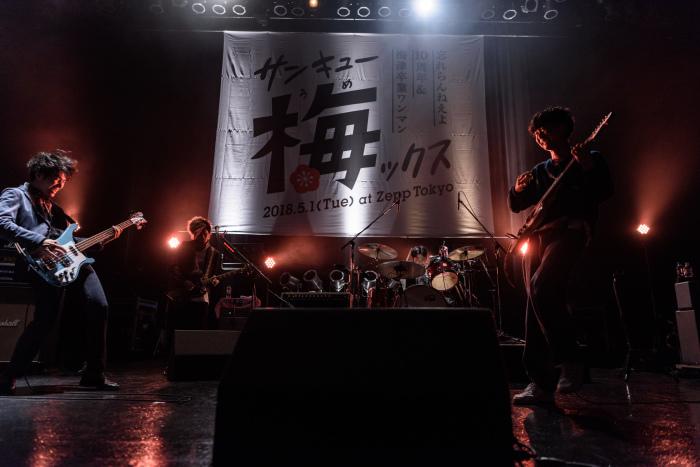 忘れらんねえよ 梅津くん脱退の日 ※5/1 Zepp東京 サンキュー梅ックス ライブ写真_f0144394_09044132.jpg