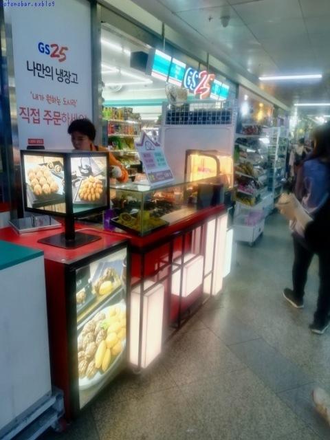 ウヨンのふるさと釜山旅③ 〜思い出よりも食い気〜_e0126009_17223934.jpg