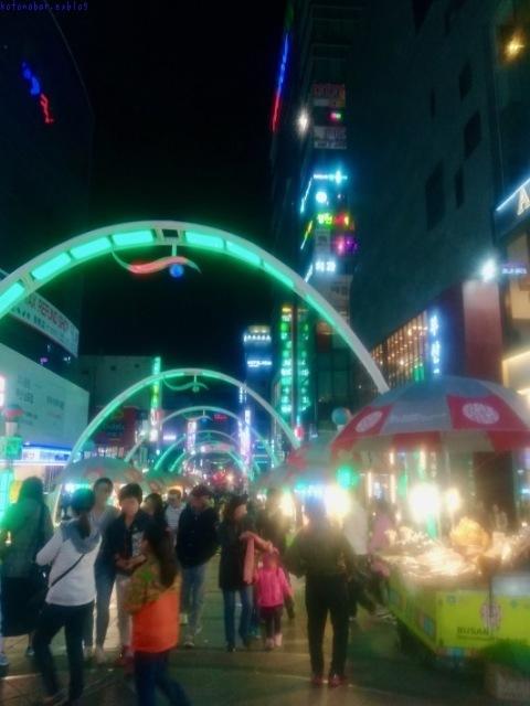 ウヨンのふるさと釜山旅③ 〜思い出よりも食い気〜_e0126009_20380503.jpg