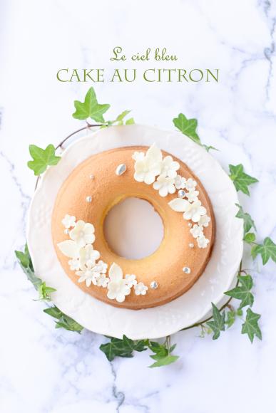 Cake au citron_b0197225_08084353.jpg