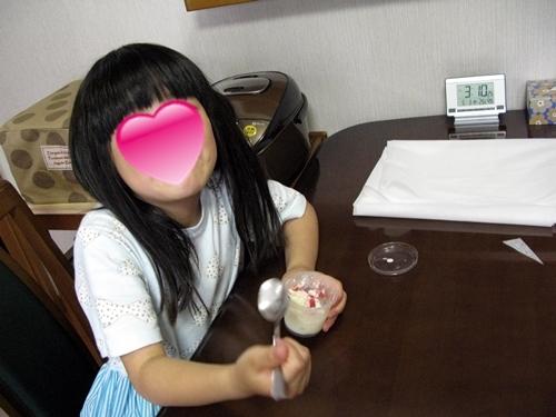 f0129726_13580178.jpg