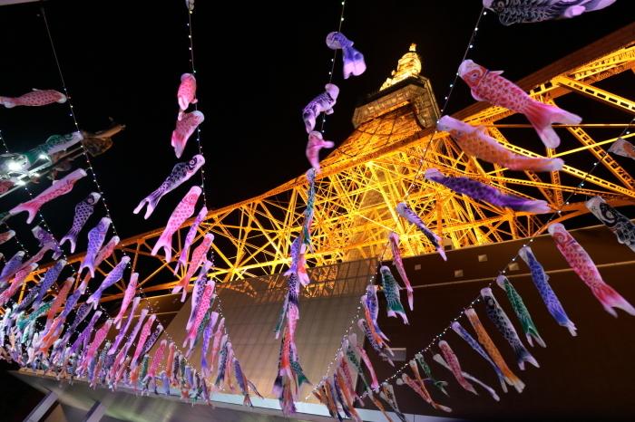 【東京タワーの鯉のぼり】_f0348831_00372439.jpg