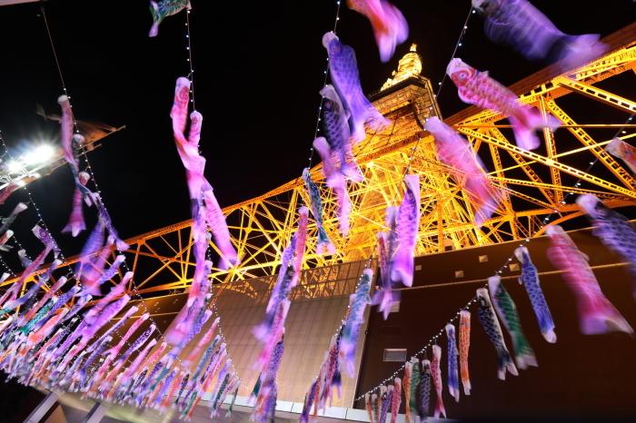 【東京タワーの鯉のぼり】_f0348831_00373124.jpg