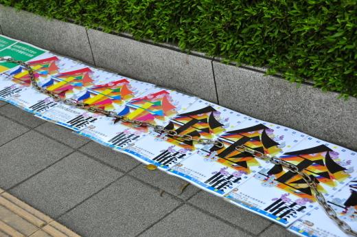 304回目四電本社前再稼働反対抗議レポ 5月4日(金)高松 【伊方原発を止めた。私たちは止まらない。21】 伊方原発3号機も玄海4号機と同じ三菱製_b0242956_19293558.jpg