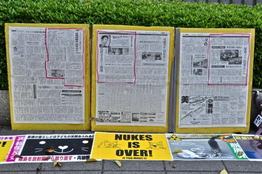 304回目四電本社前再稼働反対抗議レポ 5月4日(金)高松 【伊方原発を止めた。私たちは止まらない。21】 伊方原発3号機も玄海4号機と同じ三菱製_b0242956_19344246.jpg