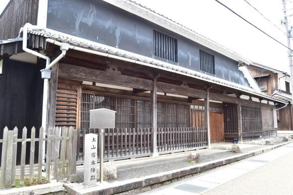 土山宿の飯盛女_f0347663_11330972.jpg