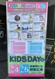 テット&スカーラ&うちやえゆかのTOKIMEKIステージ_a0087471_22391323.jpg