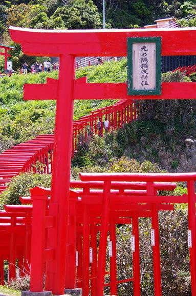 元乃隅稲成神社へ_d0327373_08372624.jpg