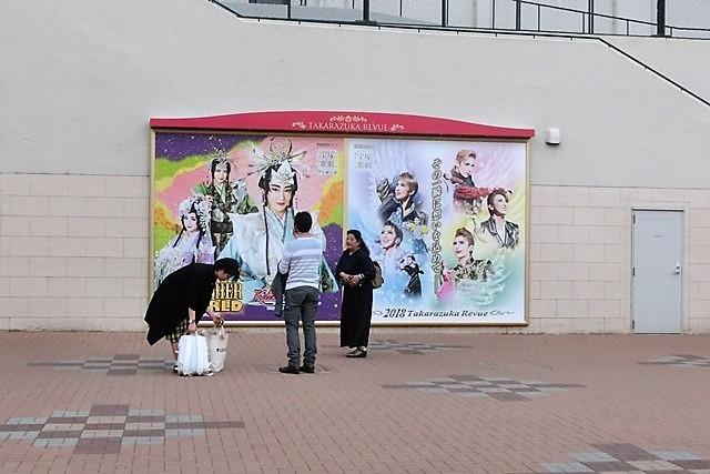 藤田八束の鉄道写真@宝塚大劇場と阪急電車、お洒落な宝塚を散歩、伊万里コーヒー館の美味しいコーヒー_d0181492_16222307.jpg
