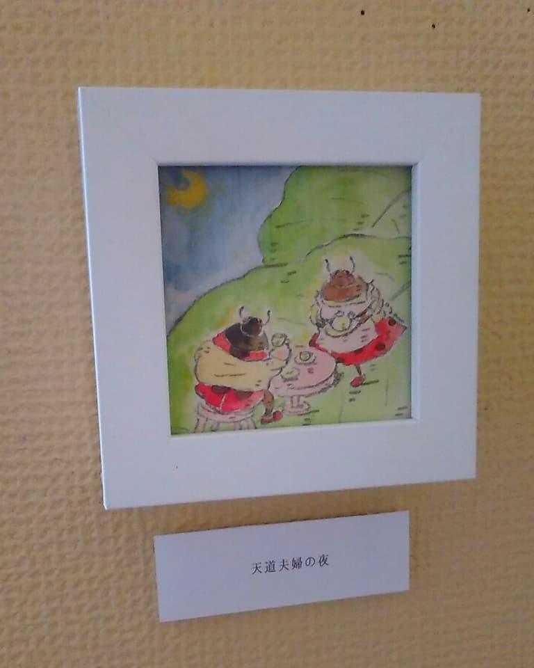 松岡文作品展5月6日最終日!今後の展示予定も更新しました。_d0322493_02023390.jpg