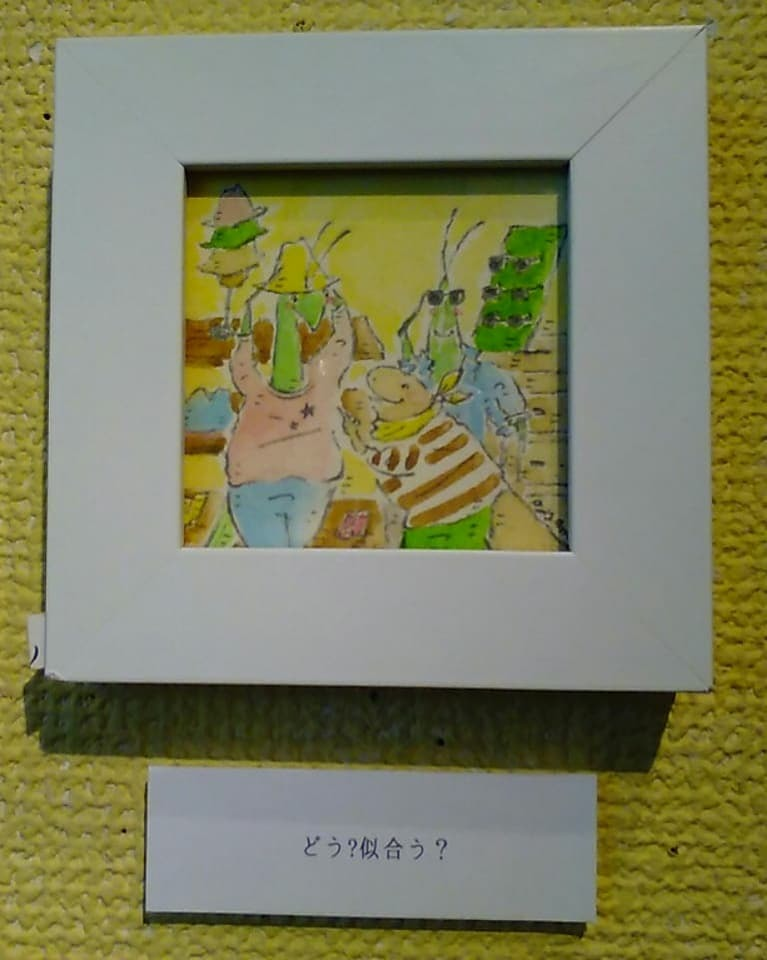 松岡文作品展5月6日最終日!今後の展示予定も更新しました。_d0322493_02030826.jpg