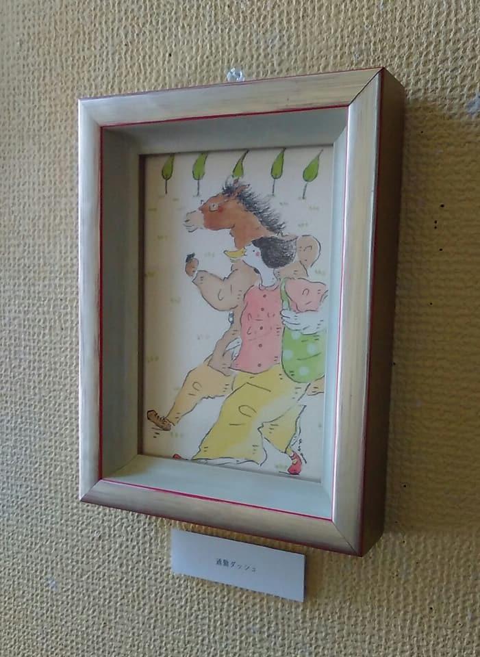 松岡文作品展5月6日最終日!今後の展示予定も更新しました。_d0322493_02033611.jpg
