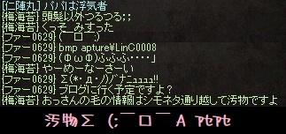 f0072010_02031092.jpg